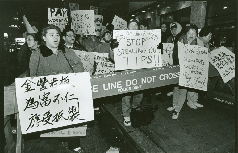 jing long protest